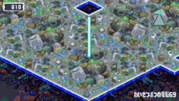 Taistelu vihreästä timantista