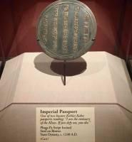 Keisarillinen passi
