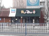 MakDak Luganskissa
