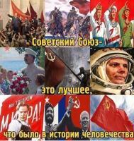Neuvostoliitto oli ihmiskunnan historian paras saavutus!