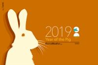 Hyvää sian vuotta!