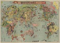maailmankartta japanilaisittain