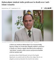 Pakistanilainen kaveri pyysi jakamaan, joten jaetaan