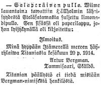 Helsingin sanomat, 28.7.1914