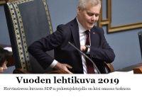 Vuoden lehtikuva