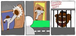 ovi auki
